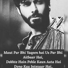 Aapka Shayar | Hindi Love Shayari & Quote