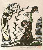 The Annunciation Sadao Watanabe (1913-1996) Stencil print 17 x 16 cm.