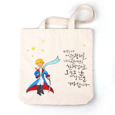 Le Petit Prince Bag in Korean!