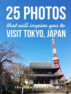 Visiting Tokyo, Japan should be at the top of your bucketlist! Here's why.