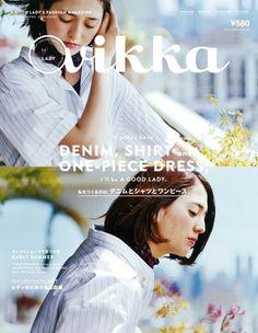 vikka [ヴィカ] vikka[ヴィカ] vol.19 2015年6月号 | 三栄書房 Magazine Layout Design, Magazine Cover Design, Editorial Layout, Editorial Design, Ad Design, Book Design, Magazine Images, Composition Design, Japanese Graphic Design