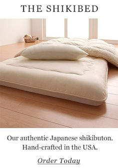 7 Reasons for Sleeping on a Shikibuton