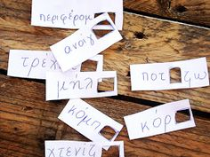Dyslexia at home: Τι λείπει; Κιναισθητική άσκηση Γραμματικής & Δυσλεξία. Educational Activities, Learning Activities, Learning Disabilities, Dyslexia, Craft Patterns, Early Learning, Special Education, Grammar, Projects To Try