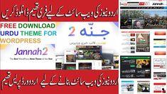 117 Best PAK URDU TUBE images in 2019 | Urdu news, Free
