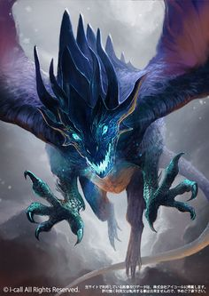 Blue Dragon Fantasy Myth Mythical Mystical Legend Dragons Wings Sword Sorcery Art Magic