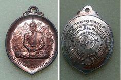 เหรียญเลื่อนสมณศักดิ์ หลวงพ่อเนื่อง วัดจุฬามณี  เนื้อนวะ ปี2517