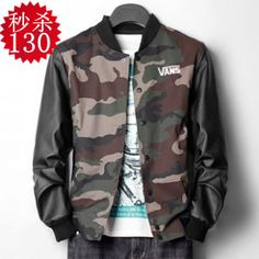 separation shoes 36c7b 0b8fd vans Vance new winter camouflage baseball service men and women couple  paragraph Military PU leather sleeve jacket Jacket tide