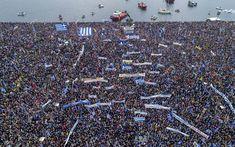 Στις 4 Φεβρουαρίου στην Αθήνα νέο συλλαλητήριο για τη «Μακεδονία»