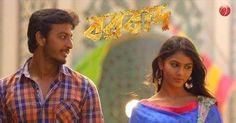 Borbad (2014) - Bengali Movies | Reviews | Celebs | Showtimes | Tollywood News | Box Office | Photos | Videos - BongoAdda.com