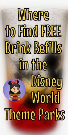 a4bcc0adec2 FREE Drink Refills at Disney World Theme Parks  A Cheapskate Princess Guide