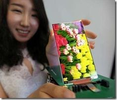 panel lcd full hd más delgado del mundo LG presental Panel LCD Full HD más delgado del mundo para teléfonos inteligentes