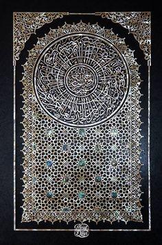 Fatiha suresi Kıl testere Naht oygu, 2000 den fazla1x2 cm Mercan inci Sedefi parçası kullanılmıştır. Çizim, Tasarım ve uygulama Şahsıma aitir.