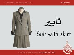 Suit with skirt