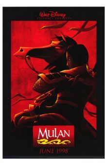 Mulan came out in 1997