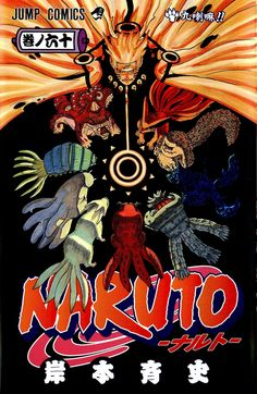Everything related to the Naruto and Boruto series goes here. Although you could also talk about the topping too. Free Prints, Wall Prints, Poster Prints, Wall Posters, Charles Darwin, Manga Covers, Comic Covers, Boruto Episodes, Colors