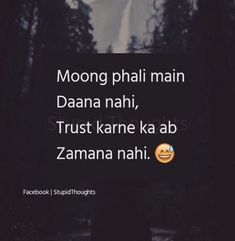 Funny Quotes In Urdu For Friends 22 Super Ideas – Funny Epic Comic Fails Funny Quotes In Urdu, Desi Quotes, Funny Attitude Quotes, Stupid Quotes, True Feelings Quotes, Cute Funny Quotes, Crazy Quotes, Girly Quotes, Jokes Quotes