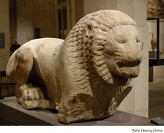 Funerary marble lion sculpture, century BC or the beginning of the from the Necropolis of Miletus. Ancient Near East, In Ancient Times, Tabernacle Of Moses, Ancient Greek Sculpture, Origami Artist, Hellenistic Period, Stone Lion, Fu Dog, History Images