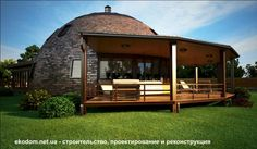 Wrap Around Porch Monolithic Dome Homes, Geodesic Dome Homes, Hut House, Dome House, Earth Bag Homes, Home Porch, Round House, Sustainable Architecture, Residential Architecture