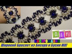 Широкий Браслет из Бисера и Бусин Мастер Класс / Tutorial: Wide Bracelet made of Beads Master Class! - YouTube