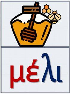 Καρτέλες αναφοράς για την 1η ενότητα της γλώσσας της α΄ δημοτικού (ht… Classroom Themes, Special Education, Letters, Teaching, Create, Greek, Letter, Education, Lettering