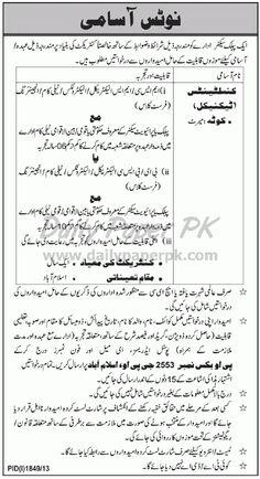 Job Opportunity in Public Sector Organization Islamabad http://www.dailypaperpk.com/jobs/199469/job-opportunity-public-sector-organization-islamabad