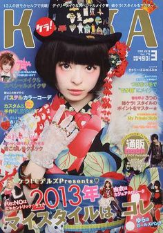 Kyary Pamyu Pamyu is taking the world by storm with her concert! Wish I could see her!