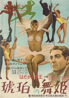 French Movie 'Zouzou', 1934, directed by Marc Allégret, Scenario by Carlo Rim, starring Josephine Baker and Jean Gabin.