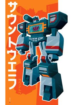 Transformers, Soundwave by Tom Whalen Cartoon Network, Transformers Soundwave, Tom Whalen, Transformers Generation 1, Family Game Night, Family Games, Sound Waves, The Villain, Graphic Design Posters