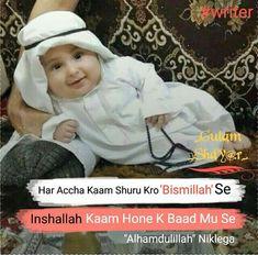 Beautiful Islamic Quotes, Islamic Inspirational Quotes, Religious Quotes, Hadith Quotes, Allah Quotes, Islamic Images, Islamic Pictures, Islam Ramadan, Gernal Knowledge