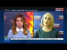 Вести новые 26.06.2017 Савченко закидали яйцами в Николаеве