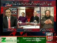 Off the record with Kashif on ARY news 19th Feb, 2014 | a Place for all types of videos