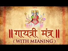 Gayatri Mantra | Powerful Mantra by Suresh Wadkar | Full Mantra with Detailed…