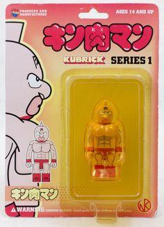 Kinnikuman Kubrick Figure Medicom Toy JAPAN ANIME Ultimate Muscle