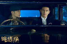 Huang Xiao Ming in Cruel Romance TV drama series