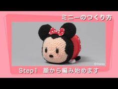 Tsum Tsum Amigurumi Pattern Free : Free step by step videos for crocheted tsum tsum minnie mouse