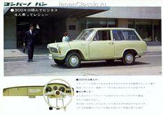 Daihatsu Compagno 1963 VAN