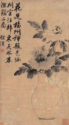 Japanese Drawings, Japanese Art, Chinese Painting, Chinese Art, Painting & Drawing, Watercolor Paintings, Lotus, Calligraphy Art, Gravure