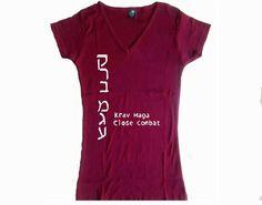Israel Krav maga English/Hebrew silk printed bordeaux women 100% cotton t-shirt S-2XL by mycooltshirt on Etsy