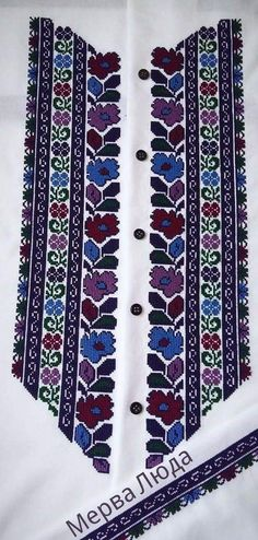 Carpet Runners For Stairs Uk Cross Stitch Flowers, Cross Stitch Patterns, Teal Carpet, Bedroom Carpet, Chair Covers, Carpet Runner, Embroidery Stitches, Bohemian Rug, Folk
