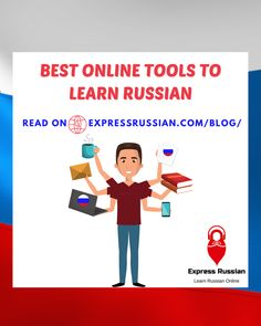 Learn how you can study Russian in the comfort of your home and which resources to use Learn Russian Online, Family Guy, Study, Learning, Blog, Studio, Studying, Blogging, Teaching