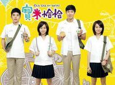 2月10日,寶米恰恰 (Cha Cha for Twins)。2012台北電影節最佳劇情片。