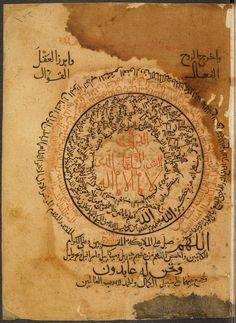 Manuscript-Talisman, al-Khatmah al-Maghribīyah al-sulṭānīyah wa-al-khullah al-Ibrāhīmīyah al-burhānīyah Occult Symbols, Occult Art, Medieval Manuscript, Illuminated Manuscript, Book Of Solomon, Free Pdf Books, Free Ebooks, Islamic Messages, Coran