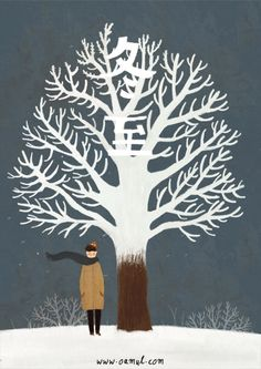 """The 24 solar terms - """"冬至 (Winter)"""" - Moving illustration by Chinese illustrator Oamul Art And Illustration, Gif Animé, Animated Gif, Gifs, Pretty Drawings, Cute Monsters, Inspiration Art, Animation, Winter Solstice"""