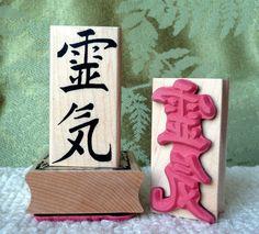 Reiki Symbol rubber stamp from oldislandstamps Diy Craft Projects, Diy And Crafts, Reiki Symbols, Reiki Room, Soap Maker, Healing Hands, Mixed Media Artists, Little Birds, Cross Stitch Embroidery