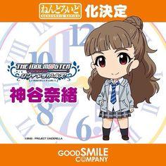 http://ift.tt/19nPHiJ #WF2015s  #nendoroid #黏土人 #ねんどろいど #Figure #玩具 #Toy #toyphotography #toygraphyid #模型 #PVC #Q版 #ACG #Anime #goodsmile #GSC #cute #goodsmilecompany #kawaii #Otaku