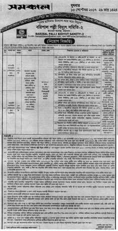 Govt Job Application Form 2018...All ministry job application form Job Application Form Of Mopa on job letter, job requirements, cover letter form, contact form, job applications online, job openings, job resume, job opportunity, agreement form, job search, job vacancy, employee benefits form, cv form, job advertisement, job payment receipt, job applications you can print,
