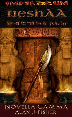 #EmpyraeumCycle #Empyraeum #Novellas #Neshaa #writingcommunity #comingsoon #newrelease #bookrelease #coverreveal #bookcover #scifi #scififantasy #scifibook #scifiseries #alanjfisher Empyraeum Novellas Three/Gamma , Neshaa coming very soon!! Sci Fi Series, Sci Fi Books, Sci Fi Fantasy, Short Stories, Fisher, Audiobooks, Novels, Ebooks, This Book