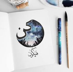 Discover recipes, home ideas, style inspiration and other ideas to try. Arabic Calligraphy Art, Arabic Art, Art Arabe, Motifs Islamiques, Calligraphy Wallpaper, Islamic Posters, Islamic Paintings, Islamic Wall Art, Canvas Art