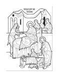 The Liturgical Year for Little Ones: Nativity of the Theotokos