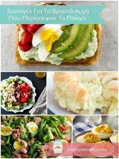 Περίσσεψαν αυγά από το πασχαλινό σου τραπέζι και δεν ξέρεις τι να κάνεις με όλα αυτά τα αυγά πριν χαλάσουν;  Τα βραστά αυγά πρέπει να τα βάζεις στο ψυγείο για να διατηρηθούν και δεν πρέπει να τα κρατήσεις για πάνω από μια εβδομάδα εκεί. Υπάρχει κίνδυνος για δηλητηρίαση. Δες τις συνταγές που συγκέντρωσα για... Cobb Salad, Tacos, Mexican, Ethnic Recipes, Food, Eten, Meals
